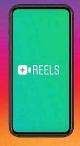 reels-instagram.celular